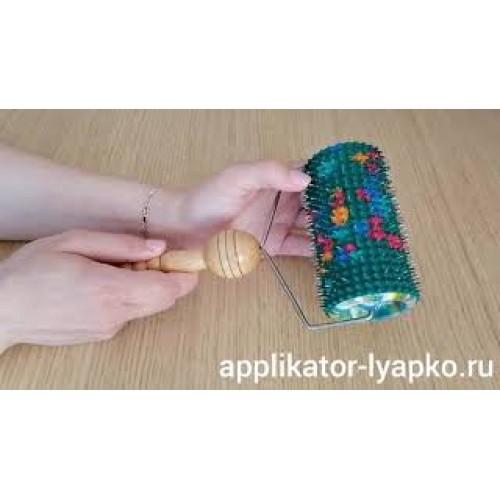 Аппликатор Ляпко  Валик Большой
